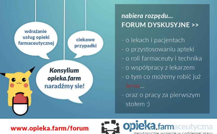 forum3